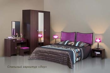 Спальни Спальня «Лоу» за 35 900 руб