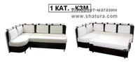 Мягкая мебель Бьюти-Дрим за 24990.0 руб