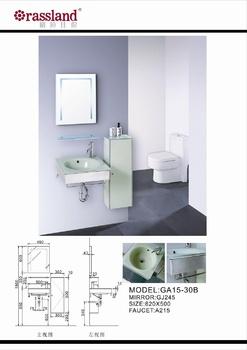 Комплекты Набор для ванной комнаты GA 15-30B за 24 900 руб