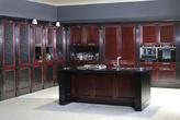 Мебель для кухни Giovane за 60000.0 руб