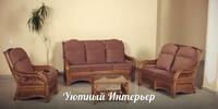 """Плетеная мебель Комплект """"MORTON"""" за 124900.0 руб"""