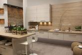 Мебель для кухни Арт. Новое дерево за 45000.0 руб