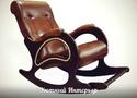 Кресло-качалка №44