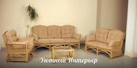 """Плетеная мебель Комплект для отдыха """"SALAMINA"""" за 102900.0 руб"""