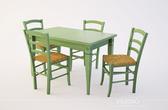 Мебель для кухни Кантри за 25000.0 руб