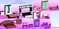 Мебель для спальни Спальня за 5000.0 руб