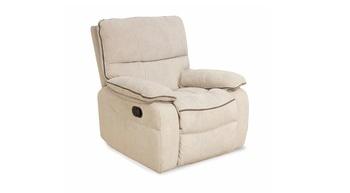 Кресла Кресло Сиэтл за 40 755 руб