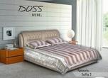 Мебель для спальни Кровать София 2 за 28319.0 руб