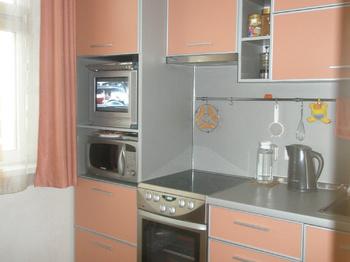Кухонные гарнитуры Кухня (пластик) за 17 000 руб