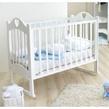 Кроватки для новорожденных Кроватка детская Любаша С635 за 7112.0 руб