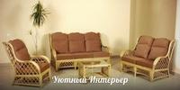 """Комплект """"FRANCIS"""" за 107900.0 руб"""
