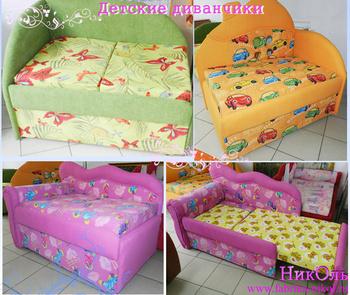 Детские диваны Детский диван за 5 600 руб