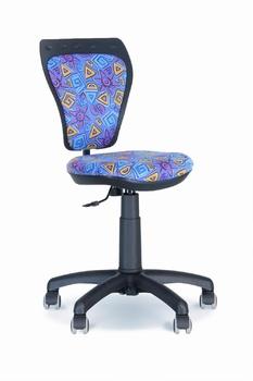 Детские стулья и кресла Кресло MINISTYLE за 1 550 руб