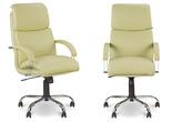 """Офисная мебель Кресло руководителя """"Надир"""" хром за 6950.0 руб"""