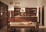 Мебель для кухни NATURA NOCE за 45000.0 руб