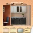 Мебель для кухни Кухонный гарнитур стандартный за 14970.0 руб