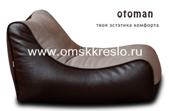 Кресла Ottoman за 4 950 руб