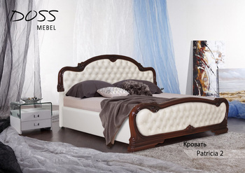 Кровати Патриция 2 за 45 500 руб