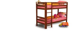 Детские кровати Кровать двухярусная подростковая за 10 790 руб