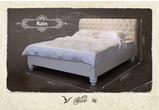 """Мебель для спальни Кровать """"Rain"""" за 49640.0 руб"""