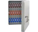 Сейфы и металлические шкафы Ключница - KB-50 за 1980.0 руб