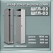 Шкаф гардеробный за 2365.0 руб