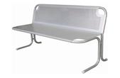 Кресла секционные Скамья  3-местная за 3929.0 руб