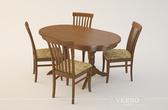 Мебель для кухни Вариант-2 за 20000.0 руб