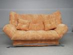 Мягкая мебель Диван-кровать  Лидер за 28900.0 руб