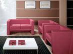 Офисная мебель Мягкая мебель Тайм за 7450.0 руб