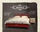 """Кровать """"Verona 2"""" за 45690.0 руб"""