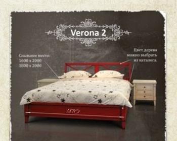 """Кровати Кровать """"Verona 2"""" за 45 690 руб"""