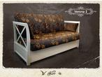 "Мягкая мебель Диван ""Verona 2"" за 42290.0 руб"