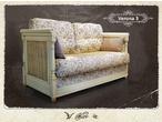 """Мягкая мебель Диван """"Verona 3"""" с ротангом за 48420.0 руб"""